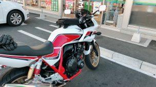 バイク腰プロテクター