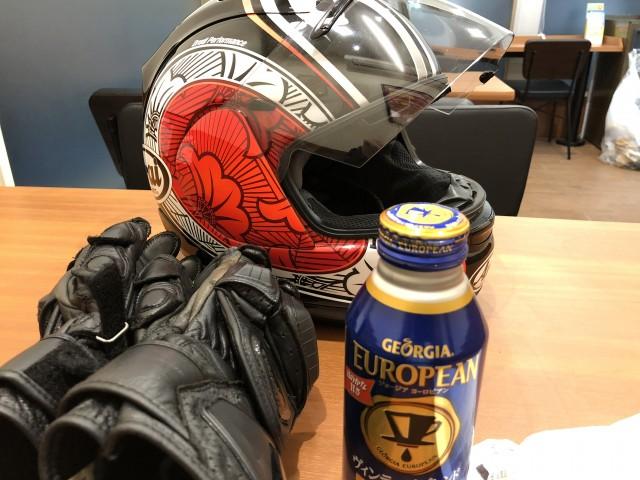 バイクヘルメット