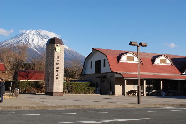富士パノラマライン-道の駅朝霧高原