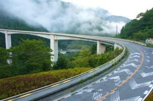 キャッチ-雷電廿六木橋